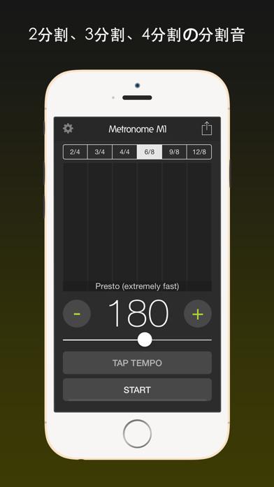 Metronome M1 Pro (メトロノームM1)のおすすめ画像3