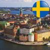 In Sight - Sweden