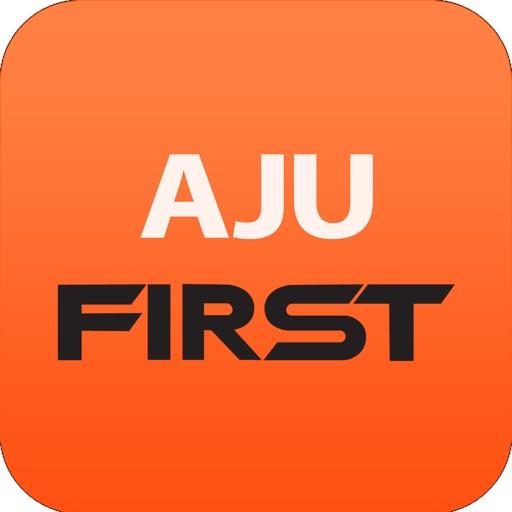 아주경제 'AJU FIRST' 초판 서비스