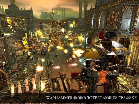 Скачать Warhammer 40,000: Freeblade