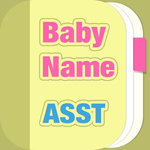 Baby Name Assistant app