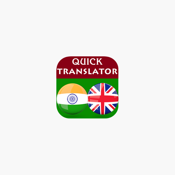 Telugu English Translator on the App Store