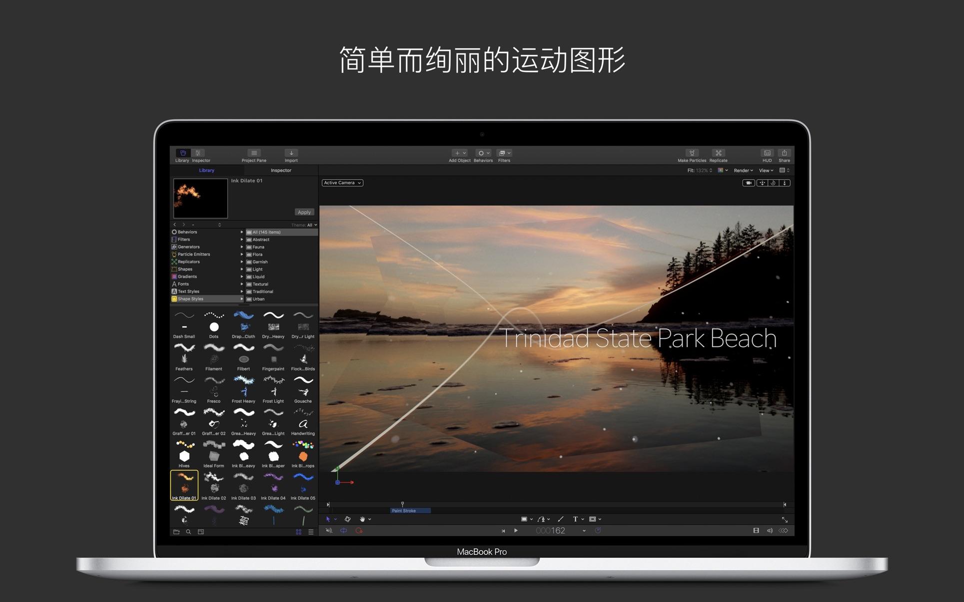 影视编辑 Motion Mac 破解版 FinalCutPro字幕、转场和效果特效软件-麦氪派