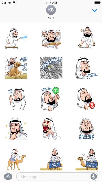 Arabian Style Animated Sticker screenshot 1