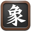 Xiangqi 中國象棋