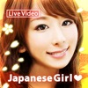 Japanese Live - iPhoneアプリ
