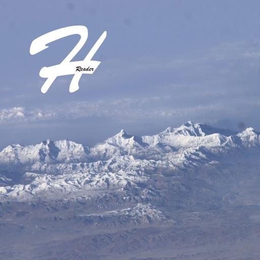 Himalaya Reader iOS App