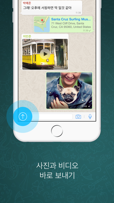 Screenshot for WhatsApp Messenger in Korea App Store