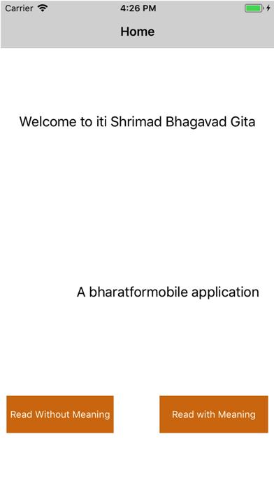 iti Shrimad Bhagavad GitaScreenshot of 1