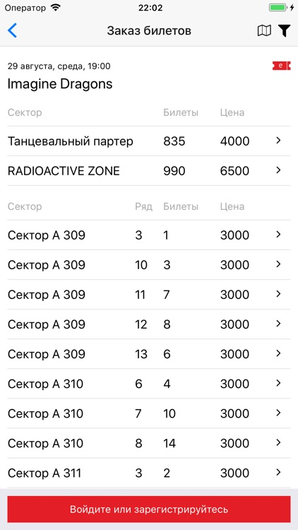 Concert.ru screenshot-3