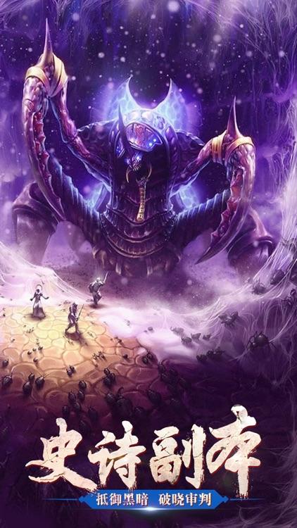 燃烧的远征 - 军团再临,魔兽争霸