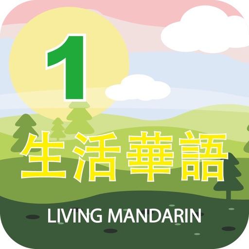 Living Mandarin Book 1 Tablet
