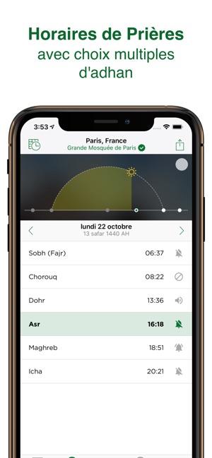 adan pour iphone