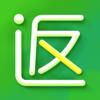 返利-专注网购优惠券的省钱app