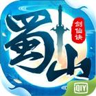 蜀山剑仙决-经典修仙卡牌手游 icon