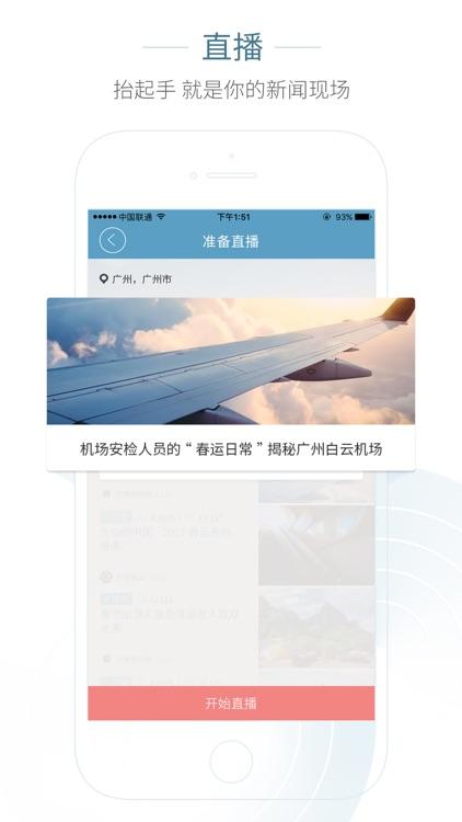 央视新闻+ CCTV新闻中心官方