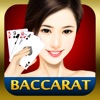 バカラ Deluxe - Squeeze card as a VIP player, be the gambling master with beauty dealers, you playboy!