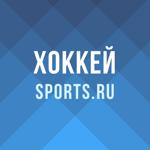 Хоккей – КХЛ, ЧМ 2018, НХЛ на пк
