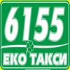 Eko Taxi Plovdiv