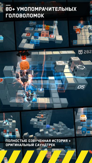 Death Squared (RORORORO) Скриншоты5