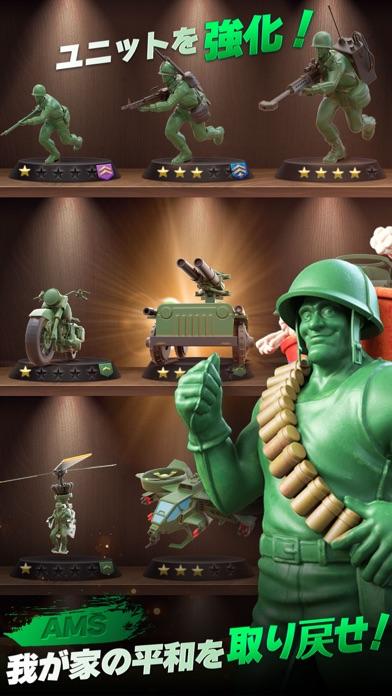 アーミーメン・ストライク-Army Men Strikeスクリーンショット3