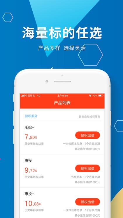 冠e通-网络借贷服务平台