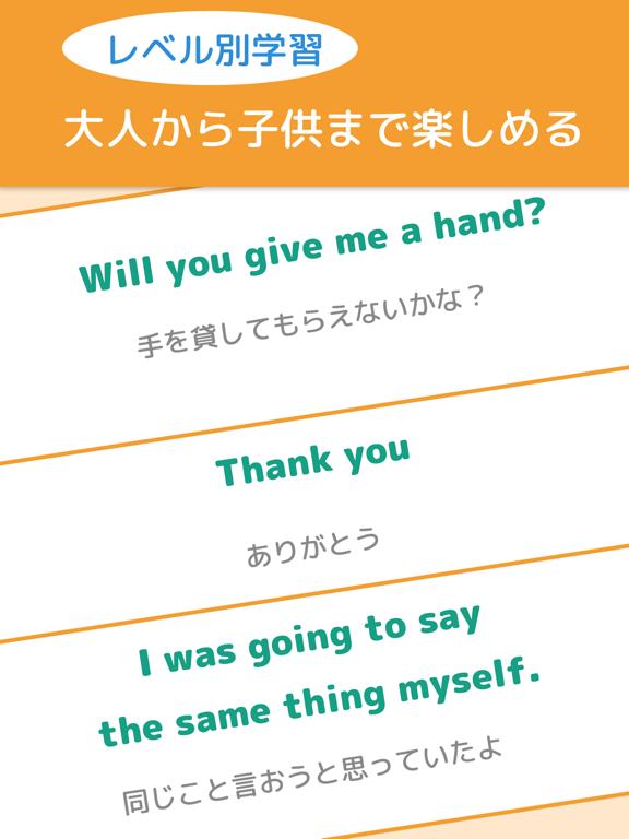 英単語から発音まで手軽に英語学習-英語発音ドリルAtoZのおすすめ画像3