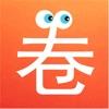 卷小宝 - 官方正版app领券省钱