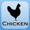 1001育種集や鶏用の医学用語辞典