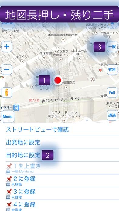 mapipo®のスクリーンショット5