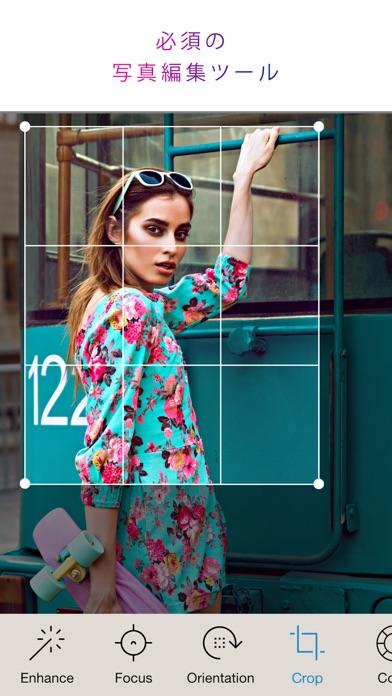 Photo Lab - アート 写真 エディタのスクリーンショット4