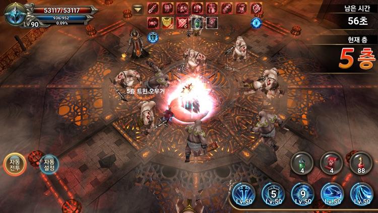 아덴 screenshot-2
