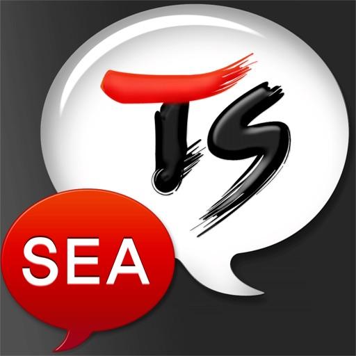 TS東南アジア会話翻訳機