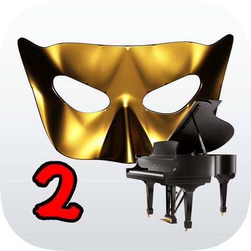 Mozart 2 Piano