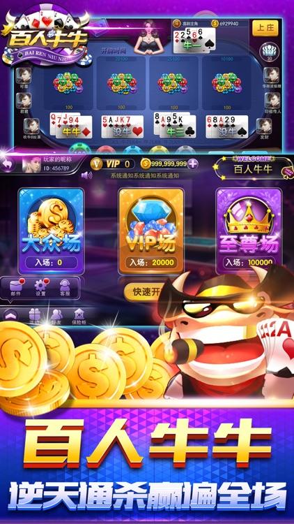 黑红梅方翻牌机-捕鱼游戏·电玩城 screenshot-4