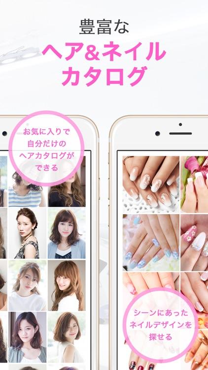 楽天ビューティ 美容室 / 美容院 予約アプリ screenshot-4