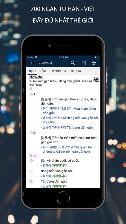 Từ Điển Hàn Việt - VDICT screenshot-4