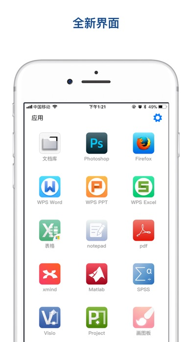 UZER.ME Screenshot on iOS