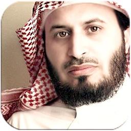 القران الكريم بصوت الشيخ سعد الغامدي بدون انترنت