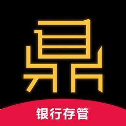 一鼎理财旗舰版-高收益手机理财投资app