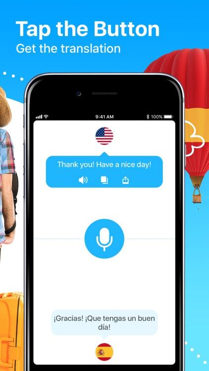 Dialog: Speech Translator screenshot-3