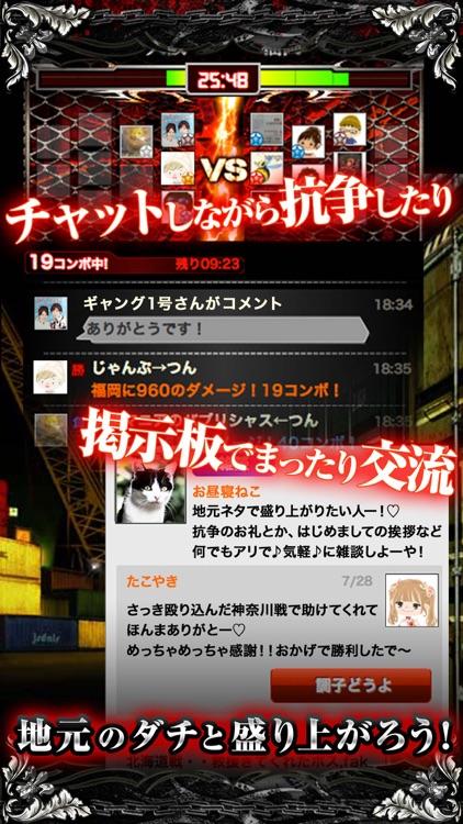不良魂 ~全国制覇~ screenshot-3