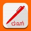 Khmer Diary