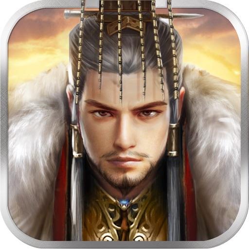 帝国战争霸业-最火策略战争游戏