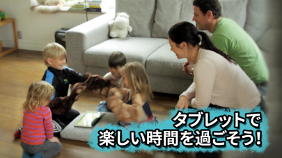 Clapper - リズム&クラップゲーム!のおすすめ画像5
