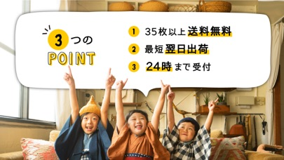 おくる年賀状2019 年賀状アプリ・年賀はがき印刷紹介画像3
