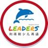 LeadersEnglish