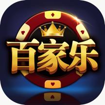 经典棋牌百家乐-纸牌游戏合集玩法