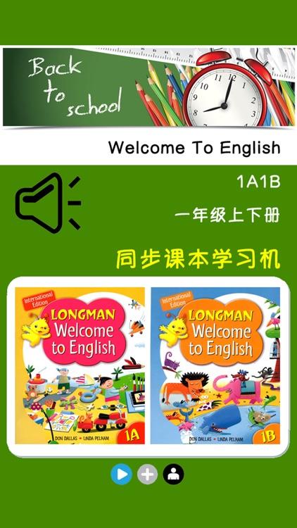 Welcome to English 1A1B-香港朗文教材