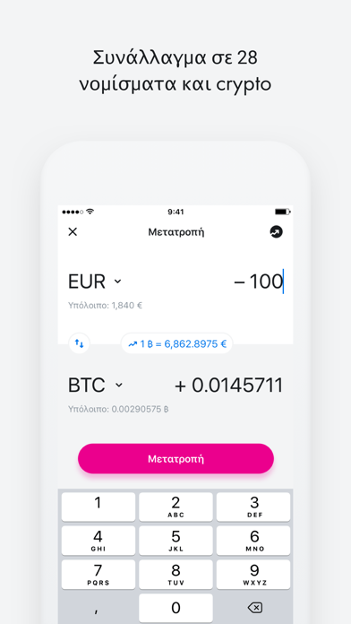 Screenshot for Revolut - Beyond Banking in Greece App Store